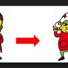 ベビースター3代目新キャラクターの名前・画像まとめ!2代目の変更・引退理由は?ベイちゃん帰ってきてー