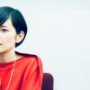 菊池亜希子「カルテット」出演!堂本剛や坂口健太郎の元恋人?結婚は?みぞみぞします!