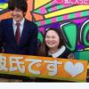 「ちぇんじ3」でゆいPに彼氏誕生!画像・動画も!タカシとは誰?売名か?経歴など調査!