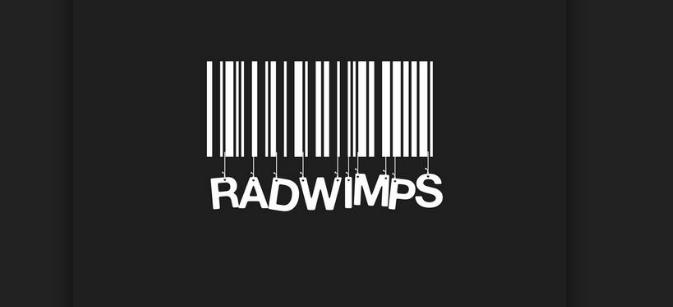 バーコードとRADWIMPSロゴの壁紙