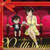 【名探偵コナン映画】歴代主題歌!過去の劇場版オープニング動画も!最新作は倉木麻衣!