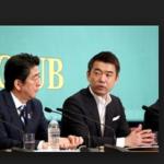 橋本徹、法務大臣入閣か?2017年8月内閣改造で?維新ぶち切れ?安部総理との関係は?
