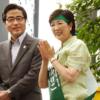 【輝照塾】日本ファーストの会の政治塾の応募方法や資格は?開催場所など詳細を調査!