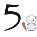 5ちゃんねるの原因や理由は?2ちゃんとの違いなど紹介!