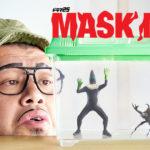 【動画あり】人印の正体は斎藤工だった!「MASKMEN」とはどんなドラマ??