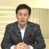 【動画まとめ】村尾さんZERO卒業にネットで寂しいの声。10月から有働由美子アナが