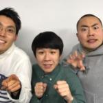 【動画】ハナコがワイドナショーでネタ披露!爆弾処理班のネタに賛否?キングオブコント優勝