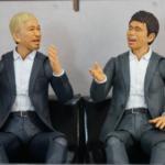 【動画】すえきちがワイドナショーに!ダウンタウンフィギュア4コマに松本も感激!