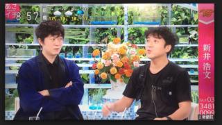 【動画】あさイチ・ムロツヨシと新井浩文のやり取りに「仲良すぎ」と反響!飛び入りで話題