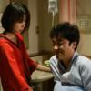 【動画】大恋愛3話ラストシーンがやばい!ムロツヨシと戸田恵梨香に「切ない」と反響