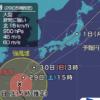 台風24号被害【画像まとめ】対策方法は?窓が割れた・マンションが揺れるなど被害が多発