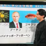 【動画】山田孝之が面白い!NHK「植物に学ぶ生存戦略」がシュールすぎると話題に