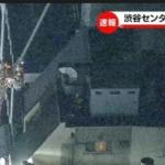 【動画】渋谷センター街で火事!原因は?暴徒化か?ハロウィン仮装の若者たちで大混乱に!