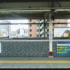 【動画】西荻窪駅ホームで男が大暴れ!スーツの乗客が大声で暴れ出し現場は騒然!