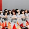 【動画】「NO WAY MAN 」PVがダサい?踊れてない?AKB48新曲ファンから批判殺到