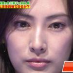 【動画】北川景子4分まばたき無しがやばい!ドアップに「キレイすぎ」と反響・オールスター感謝祭