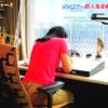 【動画】柴田亜美がザクロ中毒?パプワくん作者「世界仰天ニュース」出演にネット騒然