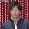 【動画】田中圭がぐるナイで結婚決め手エピソード披露!真面目に話す姿にかっこいいと反響