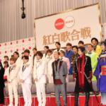 【紅白出場歌手一覧】第69回NHK紅白歌合戦・出場歌手が発表!ネットの反応まとめ