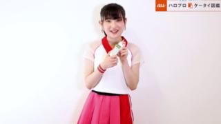 【動画】梁川奈々美(やながわななみ)卒業発表で「ショック」「無理」と悲しみの声!