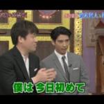 【動画】しゃべくり007賀来賢人と佐藤二朗が神回と話題!だいすけお兄さん熱烈指導