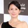 【画像】中谷美紀の直筆がすごい!結婚報告に「達筆すぎ」と話題!2ショット披露に反響
