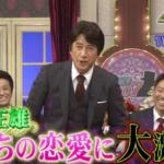 【動画】草刈正雄がしゃべくり007出演で「可愛すぎる」とファン急増!意外な素顔披露に反響