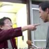 【動画】スッキリ・迷惑演説の桂秀光と阿部リポーターがバトル!茅ヶ崎市長選で大炎上