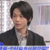 【動画】中村倫也がおしゃれイズム出演!高尾山ロケで可愛さ全開に視聴者から大反響の声