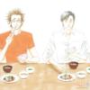 「きのう何食べた?」実写化!キャストやあらすじは?西島秀俊と内野聖陽がゲイカップルに