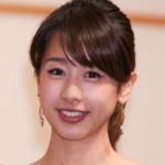 【画像】カトパン(加藤綾子)のお母さんが美人すぎる!インスタ投稿に「キレイ!」と反響
