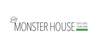 【動画】クロちゃん「モンスターハウス」で盗撮&覗き!変態行為連発に視聴者悲鳴!