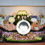 【動画】さくらももこお別れ会・まる子役「TARAKO」の弔辞や桑田佳祐の熱唱に涙