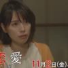 【動画】大恋愛4話キスシーン・戸田恵梨香からの連続キスに「かわいい」と反響