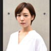 【動画】吉谷彩子(よしたにあやこ)のプロフィールは?竹内涼真が年上女優と交際報道!ビズリーチや競馬CMなど出演