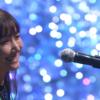 【動画】大塚愛FNSで「プラネタリウム」歌詞間違え反響!久しぶりの名曲披露に感動