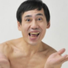 【動画】エスパー伊東会見の様子がやばいと話題に!引退否定も重病か?とネット騒然