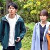 【動画】中学聖日記9話キスシーン!有村架純がずぶ濡れで岡田健史に告白「キレイすぎ」と反響