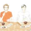 きのう何食べた?ドラマ化!西島秀俊と内野聖陽ビジュアル公開で「再現度すごい」と話題に