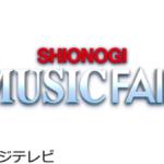【動画】刀剣男士がMUSIC FAIR出演でパフォーマンス披露!「かっこいい」と話題に
