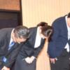 【会見動画】NGT48運営が謝罪会見!暴行事件にメンバーの関与は否定も批判の声はやまず