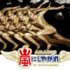 【動画】杉咲花が嵐にしやがれで絶品パスタデスマッチに挑戦!「かわいい」と話題に
