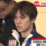 【動画】宇野昌磨・白血病公表の池江璃花子に関する質問に大人の対応!ネットは記者に批判の声