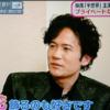 """【動画】稲垣吾郎が""""おはよう朝日です""""でインタビュー出演!映画「半世界」について語る"""