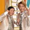 【動画】仮装大賞スマステ風オープニングが話題!香取慎吾が約1年ぶり地上波出演にファン歓喜