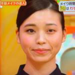 【動画】和田さんがヒルナンデスで半顔メイク披露!人気ユーチューバー出演にリスナーから反響