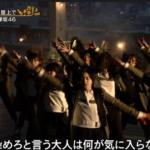 【動画】欅坂46・うたコンで「黒い羊」NHK屋上の特別パフォーマンスで披露!カッコイイと反響に