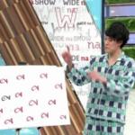 【動画】粗品がワイドナショーでネタ披露も「つまらない」と不評!松本人志がR-1の客に言及