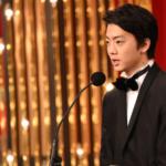 【動画】伊藤健太郎・日本アカデミー賞でフライング入場が話題に!スピーチも紹介