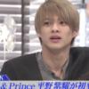 【動画】キンプリ平野がゆいPとハグ!おしゃれイズム初出演・天然に藤木直人泣き笑い!